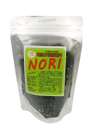南瓜子海苔夾心脆片/優質海苔搭配滿滿健康堅果/低溫烘焙非油炸不油膩