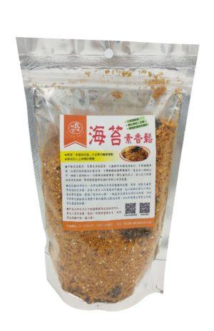 海苔素鬆/精選「非基因改造」大豆蛋白纖維精製/無添加人工味精防腐劑
