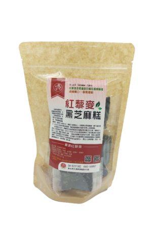 紅藜麥黑芝麻糕/香氣濃郁/不過甜不黏牙/富含OMEGA 3、維他命和礦物質 (複製)
