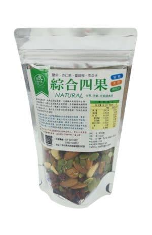 綜合四果/杏仁果+腰果+蔓越梅+南瓜子/天然全素/營養好吃