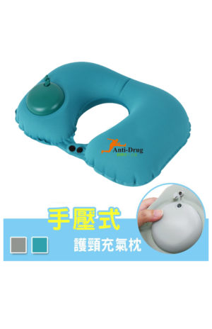 長型手壓U型枕(蜜桃絲)/藍色和灰色