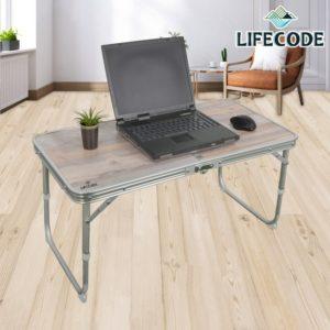 【LIFECODE】橡木紋鋁合金折疊桌/床上桌80x40cm 13310193