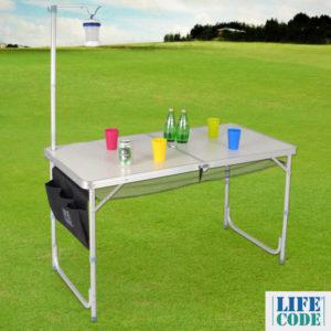 【LIFECODE】007鋁合金折疊桌 (附燈架+置物網+側袋) 13310010