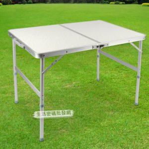 LIFECODE《009》長90cm鋁合金折疊桌(提箱型) 13310080