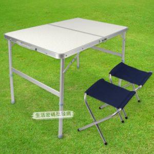 LIFECODE《009》長90cm鋁合金折疊桌+2張帆布椅 13310080-02