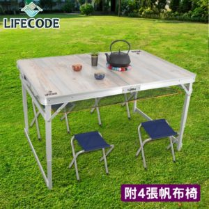 【LIFECODE】橡木紋鋁合金折疊桌/野餐桌120x80cm-送桌下網(三段高度)+4張帆布椅 13310183-1