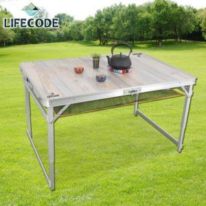 【LIFECODE】橡木紋鋁合金折疊桌野餐桌120x80cm-送桌下網(三段高度) 13310183